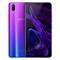 vivo X21 6GB+128GB 魅夜紫产品图片1