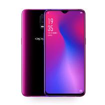 OPPO R17 全网通霓光紫8G+128G产品图片主图