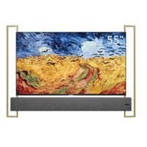 XESS 55A100U 55英寸AI量子点浮窗全场景东方美学艺术电视产品图片主图