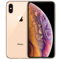 苹果 Apple iPhone XS (A2100)  512GB产品图片2