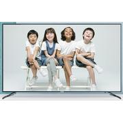 酷开 55K5X 55英寸超高清4K防蓝光护眼电视机