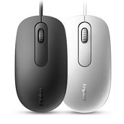 雷柏 N200有线光学鼠标 白色
