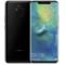 华为 Mate 20 Pro (UD)麒麟980芯  8GB+256GB全网通双4G手机产品图片3