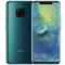 华为 Mate 20 Pro (UD)麒麟980芯  8GB+256GB全网通双4G手机产品图片1