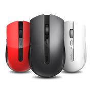 雷柏 7200M多模式无线鼠标 红色