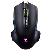 雷柏 V20PRO双模版双模无线幻彩RGB游戏鼠标