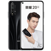 荣耀 荣耀20S 全网通版6GB+128GB 蝶羽黑