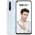 荣耀 荣耀20S 全网通版8GB+128GB 蝶羽白
