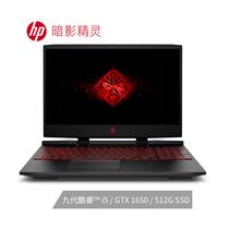 惠普 暗影精灵5 i5 8G 512GSSD GTX1650产品图片主图