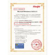 锐捷 RG-CMWinPro 云桌面windows正版授权产品说明
