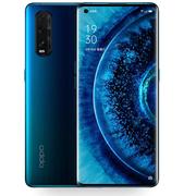 OPPO Find X2 8G+256G 碧波