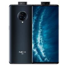 vivo NEX 3S 5G版 8GB+256GB 深空流光产品图片主图