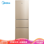 美的 213升三门冰箱节能静音风冷无霜家用冰箱阳光米BCD-213WTME