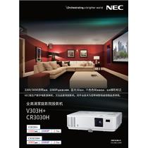 NEC NP-CR3030H产品图片主图