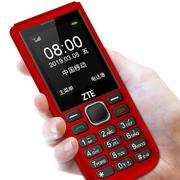 中兴 K1兴易每移动联通2G老人手机直板按键老年手机学生备用功能机红色