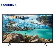 三星 京品家电UA65RUF70AJXXZ65英寸4K超高清HDR京东微联智能语音教育资源液晶电视机