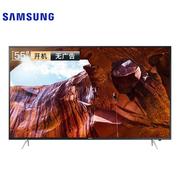 三星 UA55RU7520JXXZ55英寸4K超高清杜比音效HDR画质增强教育资源智能液晶电视机