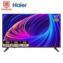 海尔 43V3143英寸全面屏全高清人工智能语音遥控幼儿教育LED液晶电视1+16G黑色产品图片主图
