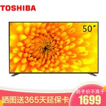 东芝 50U3800C50英寸4K超高清智能语音火箭炮音效16GB大内存纤薄液晶教育电视机产品图片主图