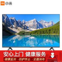 小米 全面屏电视43英寸E43C全高清内置小爱1GB+8GB教育电视AI人工智能网络平板电视L43M5-EC产品图片主图