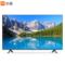 小米 全面屏电视43英寸E43C全高清内置小爱1GB+8GB教育电视AI人工智能网络平板电视L43M5-EC产品图片3