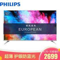 飞利浦 50PUF7593T350英寸舒视蓝护眼防蓝光4K超薄2+16GAI智能语音网络液晶电视机产品图片主图