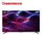 长虹 65D8K65英寸全程8K杜比视听AI画质调校多维交互免遥控人工智能平板液晶LED电视产品图片2