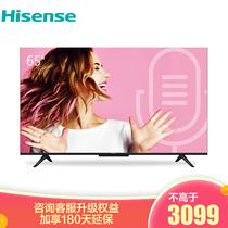 海信 HZ65E3D-PRO65英寸4K超清AI声控MEMC防抖无边全面屏智慧屏教育液晶电视机产品图片主图