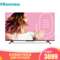 海信 HZ65E3D-PRO65英寸4K超清AI声控MEMC防抖无边全面屏智慧屏教育液晶电视机产品图片1