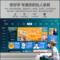 海信 HZ65E3D-PRO65英寸4K超清AI声控MEMC防抖无边全面屏智慧屏教育液晶电视机产品图片4