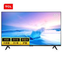 TCL 40L2F40英寸液晶电视机FHD全高清智能防蓝光护眼丰富影视教育资源黑色教育电视产品图片主图