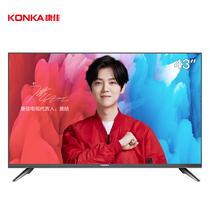 康佳 LED43S243英寸智能网络电视高配智慧AI8G大内存全高清平板液晶卧室教育电视机产品图片主图