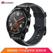 华为 WATCHGT运动版黑色手表运动智能手表两周续航+实时心率+高清彩屏+睡眠压力监测+NFC支付