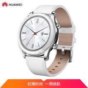 华为 WATCHGT雅致款钢色手表运动智能手表一周续航+实时心率+睡眠监测+NFC支付白色