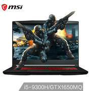 微星 msiGF6315.6英寸轻薄窄边框游戏笔记本电脑i5-9300H8G512GNVMeSSDGTX1650MQ