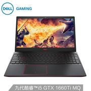 戴尔 Dell游匣G315.6英寸英特尔酷睿i5电竞游戏笔记本电脑高性能i5-9300H8G512GSSDGTX1660TiMQ6G独显72%高色域黑色2年整机上门