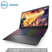 戴尔 Dell游匣G3pro15.6英寸英特尔酷睿i5电竞游戏笔记本电脑i5-9300H8G1TSSDGTX1660TiMQ6G独显72%高色域144Hz黑色2年整机上门