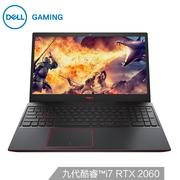 戴尔 Dell游匣G3pro15.6英寸英特尔酷睿i7电竞游戏笔记本电脑i7-9750H16G1TSSDRTX20606G独显72%高色域144Hz电竞屏黑色2年整机上门