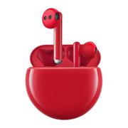 华为 FreeBuds3无线蓝牙耳机双耳立体声主动降噪骨声纹识别半入耳式蜜语红