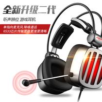 西伯利亚 S21游戏耳机头戴式电脑耳机带麦电竞耳麦7.1声道不求人吃鸡耳机铁银灰升级版2代产品图片主图