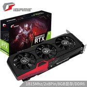 七彩虹 iGameGeForceRTX2070SUPERUltraOCV21770-1815MHzGDDR68G电竞游戏电脑显卡
