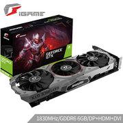 七彩虹 iGameGeForceGTX1660SUPERAdvancedOC6G1785-1830MHz14GbpsGDDR6电脑游戏显卡