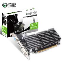 铭瑄 MS-GT710重锤II2G954MHz1600MHz2GB64bitDDR3入门显卡产品图片主图