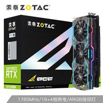 索泰 RTX2070super玩家力量至尊PGFOCV2显卡台式机游戏吃鸡独立显卡8GD61605-178514000MHz产品图片主图
