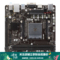 映泰 BIOSTARX470NHITX迷你小钢炮主板支持3400G3500X3700X3950XAMD470AM4Socket产品图片1