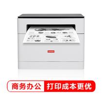 联想 联想Lenovo领像M101新品黑白激光打印多功能一体机办公商用家用打印机打印复印扫描M7206升级款产品图片主图