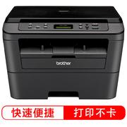 兄弟 兄弟brotherDCP-7080黑白激光多功能一体机打印、复印、扫描
