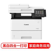 佳能 佳能CanonMF543dwA4幅面黑白激光多功能打印一体机无线连接、自动双面产品图片主图
