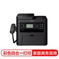 佳能 佳能CanonMF236nimageCLASS智能黑立方黑白激光多功能打印一体机