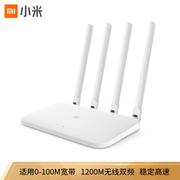 小米 小米路由器4A无线双频四天线稳定穿墙防蹭网5G双频合一稳定高速智能APP远程控制